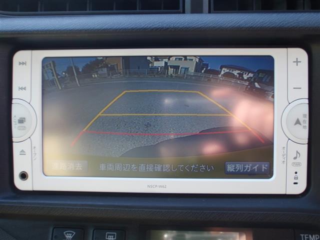 「トヨタ」「アクア」「コンパクトカー」「群馬県」の中古車10