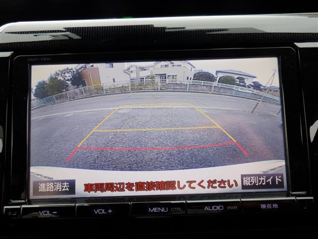 「トヨタ」「MIRAI」「セダン」「群馬県」の中古車10