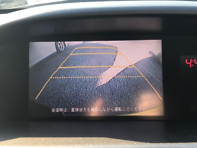 Goo鑑定車♪ワンオーナー♪走行少々♪HDDナビ♪オートクルーズコントロール♪ハーフレザーシート♪ステアリングスイッチ♪アブソルート♪キーレス♪ETC♪HID♪バックカメラ♪目玉車です♪