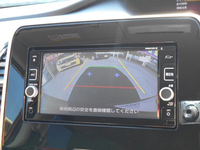 日産 セレナ S 純正ナビDTV Bカメラ 電動スライドドア 試乗車UP