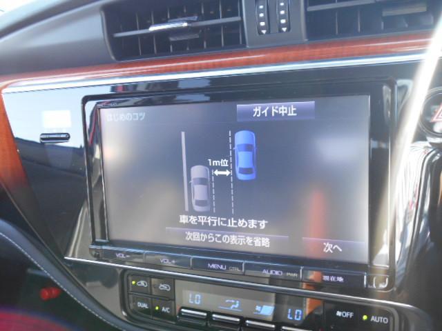 トヨタ オーリス 120Tブリックレーン TSS純正9型ナビ専用シートLED