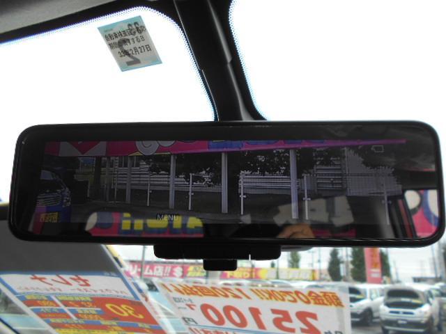 ★スマートルームミラー★後席の乗員や荷物で後ろがよく見えない時がありますよね、そんな時に車両後方の映像をルームミラーに表示します!便利ですよ★