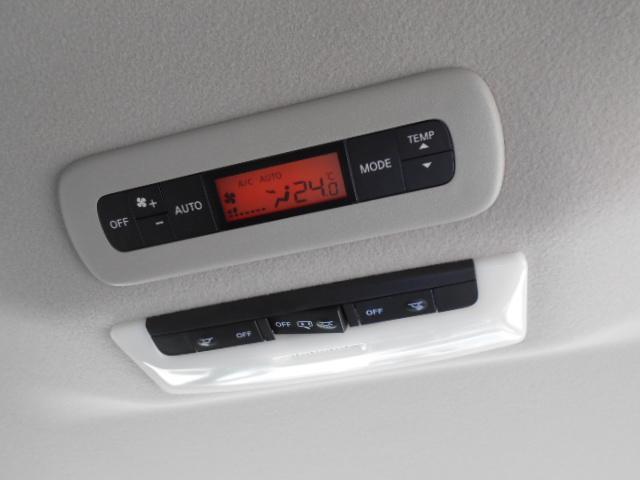 ★後席専用フルオートエアコン★好みの温度をセットするだけで、エアコンの強さや風量を自動でコントロール★