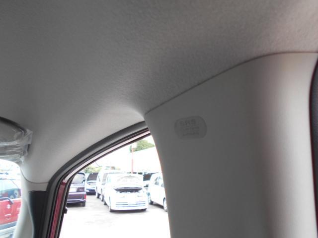 ★サイドSRSエアバッグ★側面衝突時に乗員を保護するためのSRSサイドエアバッグ★いざという時の乗員保護性能を大きくアップ★