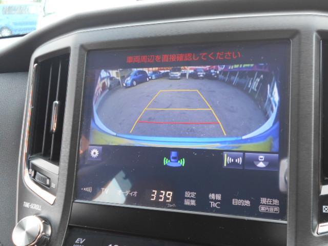 トヨタ クラウンハイブリッド アスリートG ジャパンカラーセレクション こがね本革
