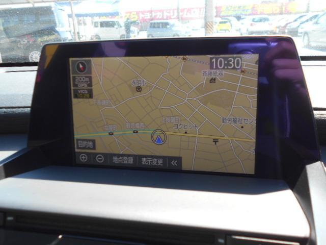 S Cパッケージ メーカーナビDTV TSS デモカー(17枚目)