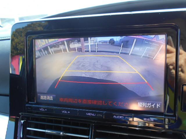 アエラス TSS 純正9型ナビDTV 後席モニター WPSD(17枚目)