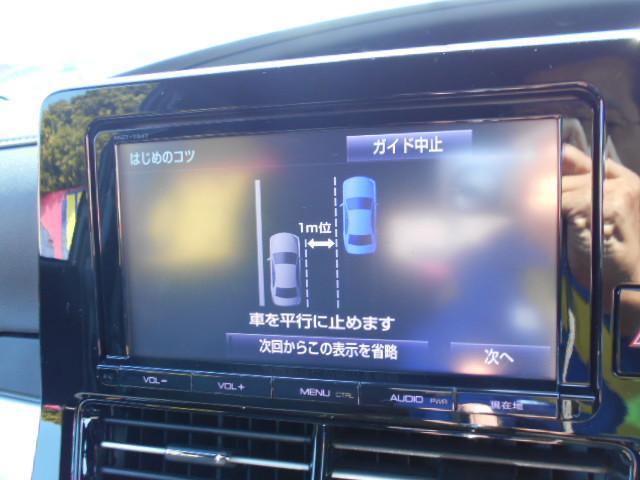 アエラス TSS 純正9型ナビDTV 後席モニター WPSD(18枚目)