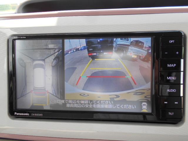 Gメイクアップ SAII 新品ナビ パノラマモニター LED(16枚目)