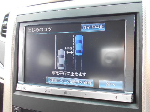 2.4Z ゴールデンアイズ 純正8型ナビ後席モニターPBD(17枚目)