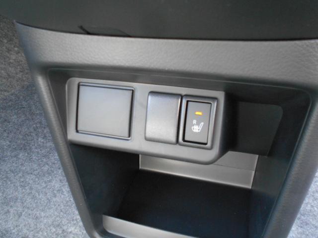 L レーダーブレーキサポート キーレス ESP届出済未使用車(19枚目)