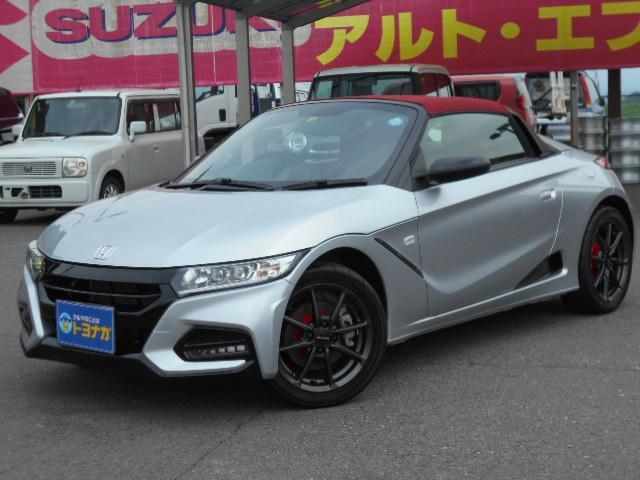 「ホンダ」「S660」「オープンカー」「群馬県」の中古車3