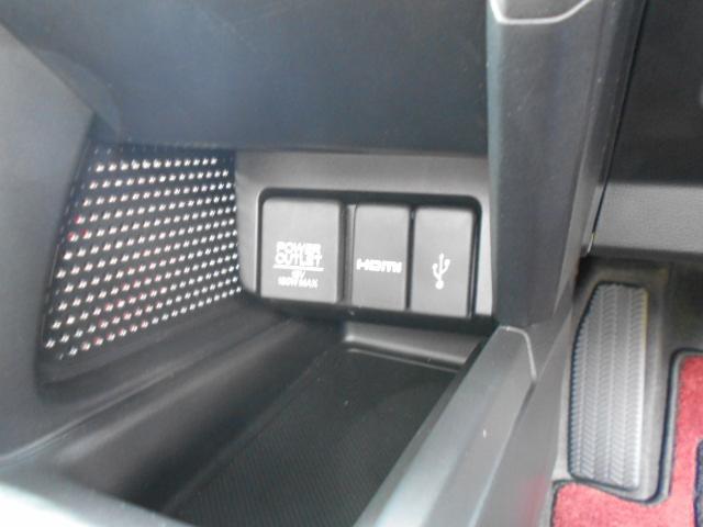「ホンダ」「S660」「オープンカー」「群馬県」の中古車28