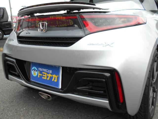 「ホンダ」「S660」「オープンカー」「群馬県」の中古車47