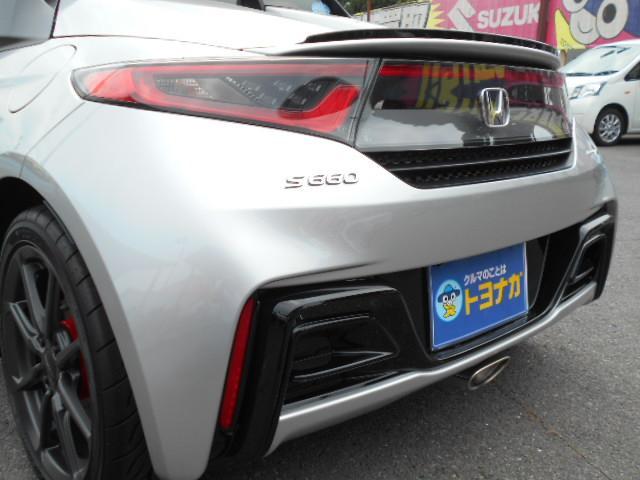 「ホンダ」「S660」「オープンカー」「群馬県」の中古車48