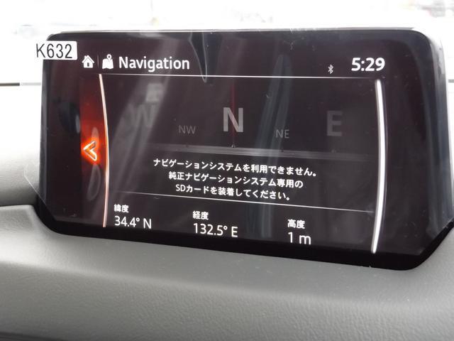 「マツダ」「CX-8」「SUV・クロカン」「群馬県」の中古車13