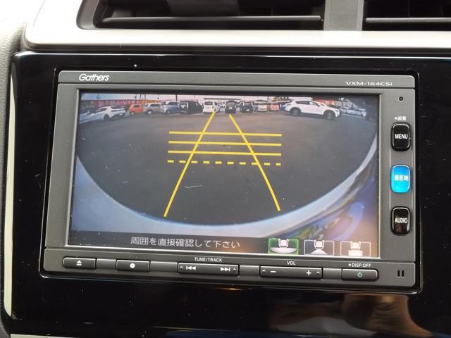 Fパッケージ コンフォートエディション 純正エントリーナビ LEDヘッドライト あんしんPKG ドライブレコーダー シートヒーター CTBA バックカメラ ETC(17枚目)