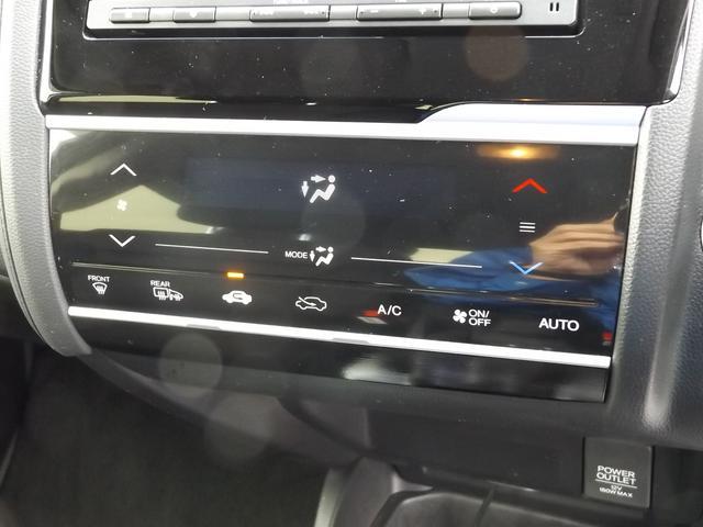 Fパッケージ コンフォートエディション 純正エントリーナビ LEDヘッドライト あんしんPKG ドライブレコーダー シートヒーター CTBA バックカメラ ETC(29枚目)