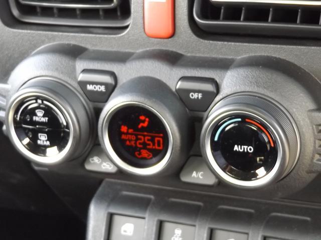 XC フルセグSDナビ ダムドフロントグリル レトロ感 オールドカントリーホイール デュアルセンサーブレーキサポート LEDヘッドライト バックミラーモニター クルーズコントロール ドライブレコーダー(37枚目)