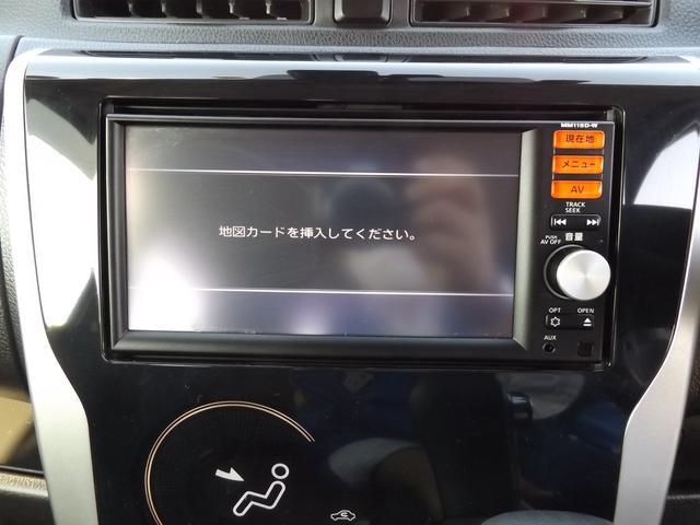 ハイウェイスター X 純正フルセグSDナビ アラウンドビューモニター ドライブレコーダー プッシュスタート HIDヘッドライト エマージェンシーブレーキ オートハイビーム アイドリングストップ(18枚目)