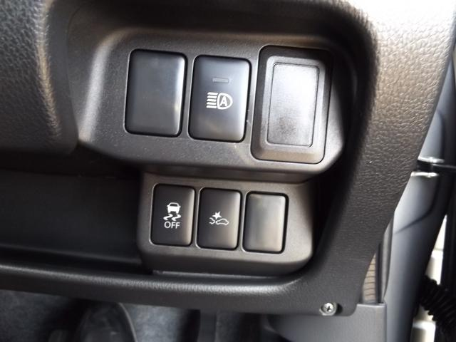 ハイウェイスター X 純正フルセグSDナビ アラウンドビューモニター ドライブレコーダー プッシュスタート HIDヘッドライト エマージェンシーブレーキ オートハイビーム アイドリングストップ(20枚目)