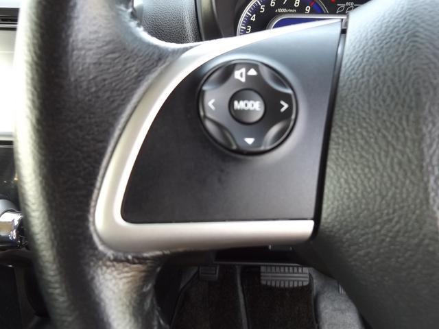 ハイウェイスター X 純正フルセグSDナビ アラウンドビューモニター ドライブレコーダー プッシュスタート HIDヘッドライト エマージェンシーブレーキ オートハイビーム アイドリングストップ(25枚目)