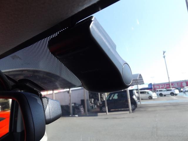 ハイウェイスター X 純正フルセグSDナビ アラウンドビューモニター ドライブレコーダー プッシュスタート HIDヘッドライト エマージェンシーブレーキ オートハイビーム アイドリングストップ(32枚目)