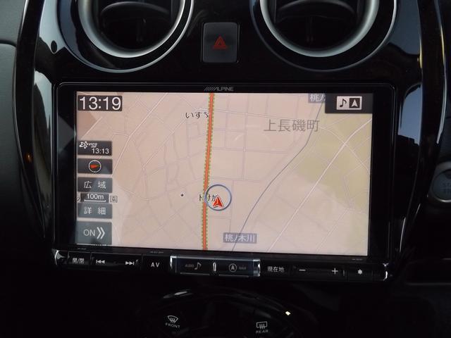 e-パワー X アルパインナビ アラウンドビュー エマブレ スマートルームミラー ワンオーナー LEDヘッドライト インテリジェントキー(9枚目)