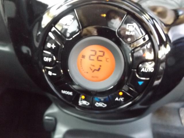 e-パワー X アルパインナビ アラウンドビュー エマブレ スマートルームミラー ワンオーナー LEDヘッドライト インテリジェントキー(25枚目)