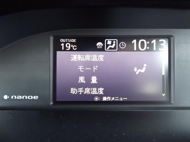 Si ダブルバイビーIII アルパイン11型ナビ アルパイン12.8インチ後席モニター バックカメラ 寒冷地仕様 セーフティセンス 両側電動スライドドア コーナーセンサー クルコン LEDライト Bluetooth(25枚目)