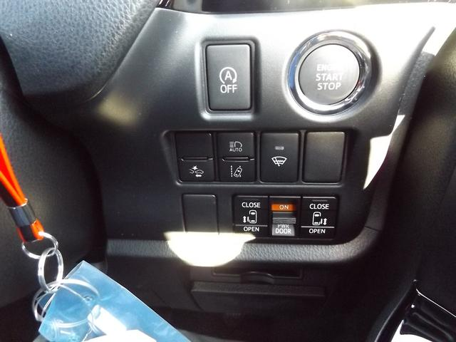 Si ダブルバイビーIII アルパイン11型ナビ アルパイン12.8インチ後席モニター バックカメラ 寒冷地仕様 セーフティセンス 両側電動スライドドア コーナーセンサー クルコン LEDライト Bluetooth(51枚目)