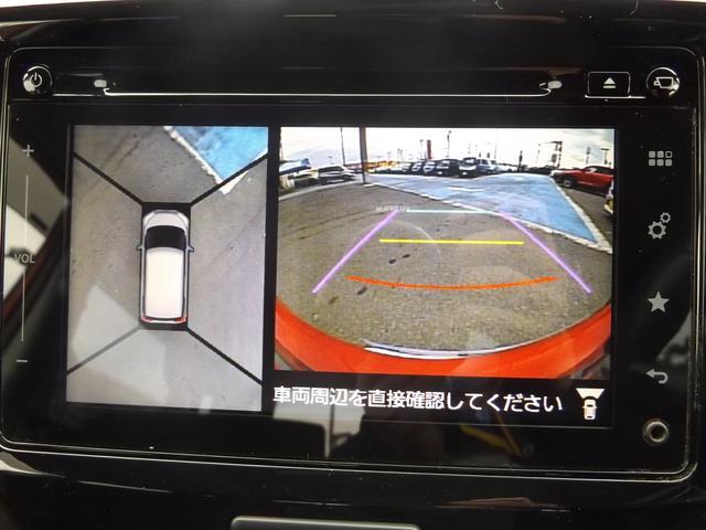 ハイブリッドMV デュアルカメラブレーキサポート 全方位モニター付メモリーナビゲーション 両側オートスライドドア LED ブラック2トーン ビルトインETC シートヒーター フォグ クルーズコントロール ワンオーナー(10枚目)