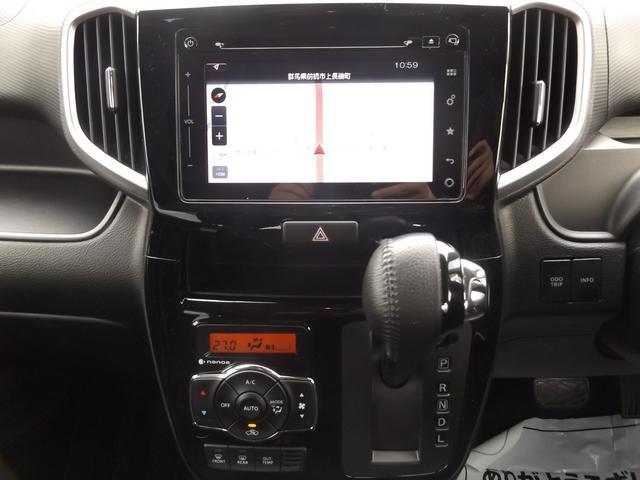 ハイブリッドMV デュアルカメラブレーキサポート 全方位モニター付メモリーナビゲーション 両側オートスライドドア LED ブラック2トーン ビルトインETC シートヒーター フォグ クルーズコントロール ワンオーナー(11枚目)