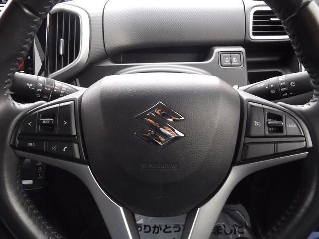 ハイブリッドMV デュアルカメラブレーキサポート 全方位モニター付メモリーナビゲーション 両側オートスライドドア LED ブラック2トーン ビルトインETC シートヒーター フォグ クルーズコントロール ワンオーナー(12枚目)
