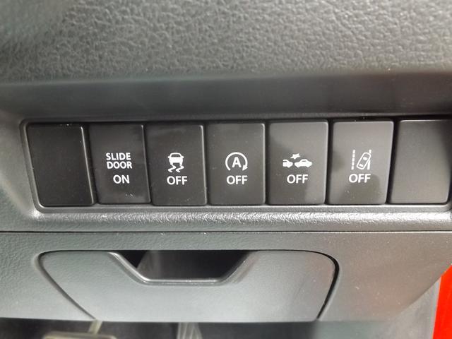 ハイブリッドMV デュアルカメラブレーキサポート 全方位モニター付メモリーナビゲーション 両側オートスライドドア LED ブラック2トーン ビルトインETC シートヒーター フォグ クルーズコントロール ワンオーナー(17枚目)