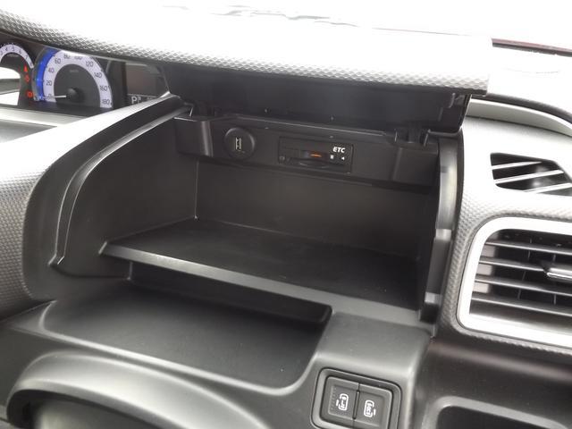 ハイブリッドMV デュアルカメラブレーキサポート 全方位モニター付メモリーナビゲーション 両側オートスライドドア LED ブラック2トーン ビルトインETC シートヒーター フォグ クルーズコントロール ワンオーナー(18枚目)