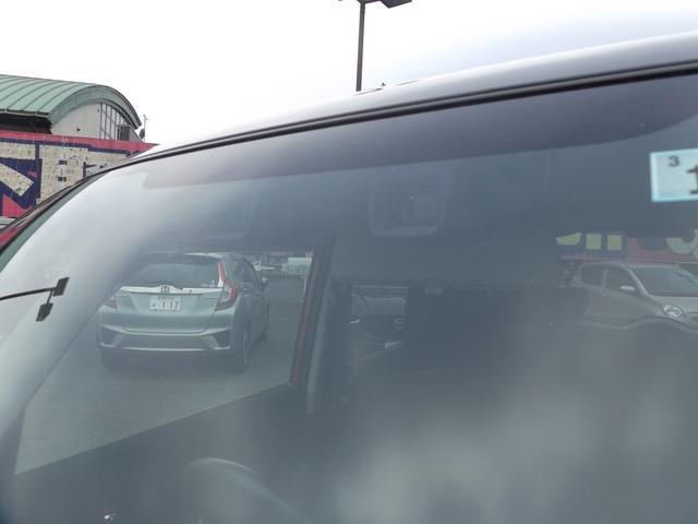 ハイブリッドMV デュアルカメラブレーキサポート 全方位モニター付メモリーナビゲーション 両側オートスライドドア LED ブラック2トーン ビルトインETC シートヒーター フォグ クルーズコントロール ワンオーナー(19枚目)