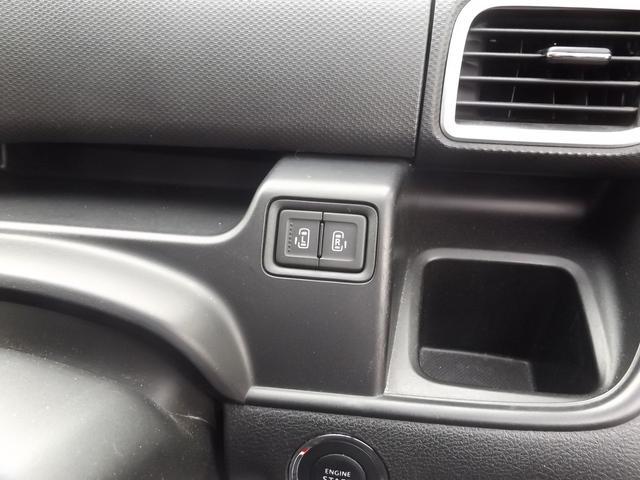 ハイブリッドMV デュアルカメラブレーキサポート 全方位モニター付メモリーナビゲーション 両側オートスライドドア LED ブラック2トーン ビルトインETC シートヒーター フォグ クルーズコントロール ワンオーナー(20枚目)