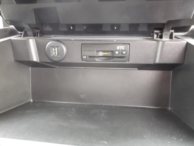ハイブリッドMV デュアルカメラブレーキサポート 全方位モニター付メモリーナビゲーション 両側オートスライドドア LED ブラック2トーン ビルトインETC シートヒーター フォグ クルーズコントロール ワンオーナー(28枚目)