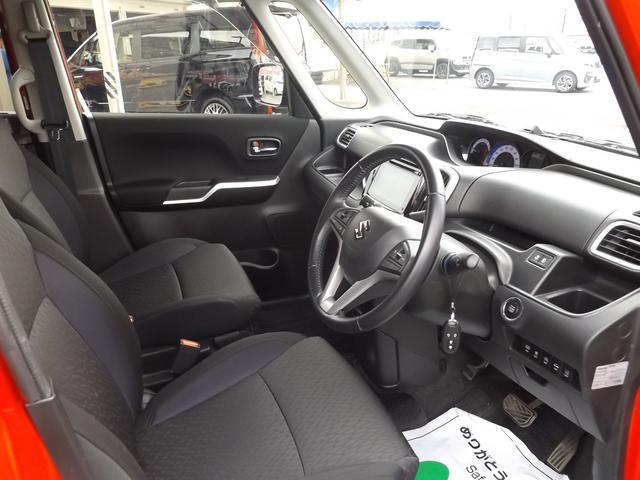 ハイブリッドMV デュアルカメラブレーキサポート 全方位モニター付メモリーナビゲーション 両側オートスライドドア LED ブラック2トーン ビルトインETC シートヒーター フォグ クルーズコントロール ワンオーナー(29枚目)