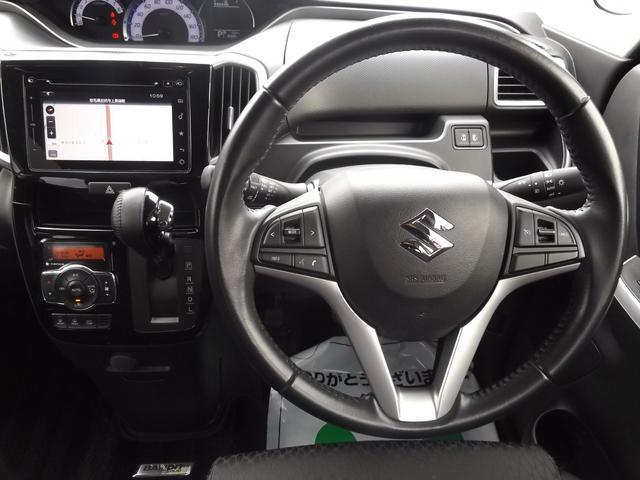 ハイブリッドMV デュアルカメラブレーキサポート 全方位モニター付メモリーナビゲーション 両側オートスライドドア LED ブラック2トーン ビルトインETC シートヒーター フォグ クルーズコントロール ワンオーナー(31枚目)
