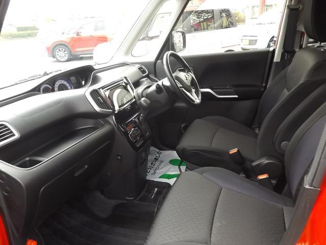 ハイブリッドMV デュアルカメラブレーキサポート 全方位モニター付メモリーナビゲーション 両側オートスライドドア LED ブラック2トーン ビルトインETC シートヒーター フォグ クルーズコントロール ワンオーナー(37枚目)