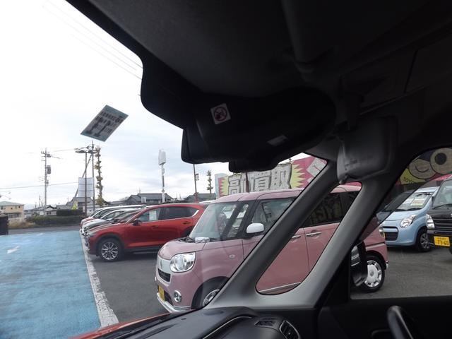 ハイブリッドMV デュアルカメラブレーキサポート 全方位モニター付メモリーナビゲーション 両側オートスライドドア LED ブラック2トーン ビルトインETC シートヒーター フォグ クルーズコントロール ワンオーナー(49枚目)