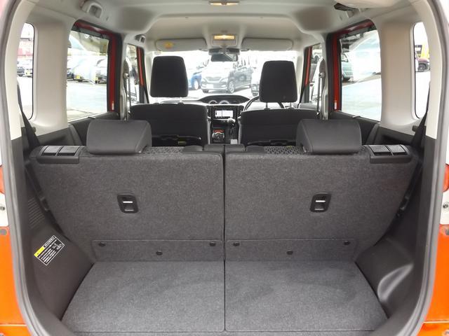 ハイブリッドMV デュアルカメラブレーキサポート 全方位モニター付メモリーナビゲーション 両側オートスライドドア LED ブラック2トーン ビルトインETC シートヒーター フォグ クルーズコントロール ワンオーナー(60枚目)