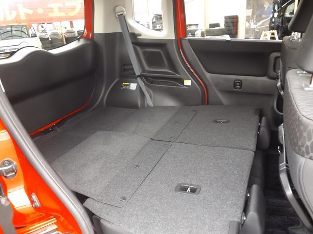 ハイブリッドMV デュアルカメラブレーキサポート 全方位モニター付メモリーナビゲーション 両側オートスライドドア LED ブラック2トーン ビルトインETC シートヒーター フォグ クルーズコントロール ワンオーナー(66枚目)