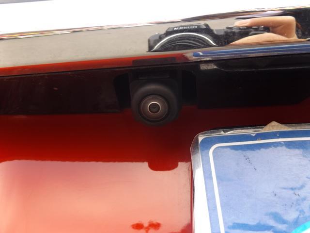 ハイブリッドMV デュアルカメラブレーキサポート 全方位モニター付メモリーナビゲーション 両側オートスライドドア LED ブラック2トーン ビルトインETC シートヒーター フォグ クルーズコントロール ワンオーナー(74枚目)