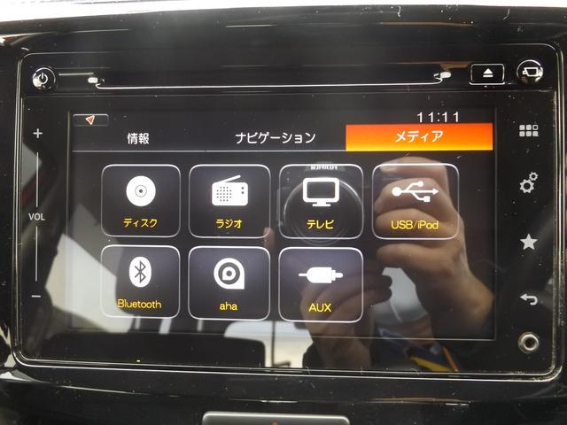 ハイブリッドMV デュアルカメラブレーキサポート 全方位モニター付メモリーナビゲーション 両側オートスライドドア LED ブラック2トーン ビルトインETC シートヒーター フォグ クルーズコントロール ワンオーナー(79枚目)