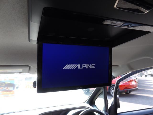 ZS 煌 4WD 社外7インチワイドナビ・フルセグTV アルパインリアモニター バックカメラ ビルトインETC 両側パワースライドドア(20枚目)