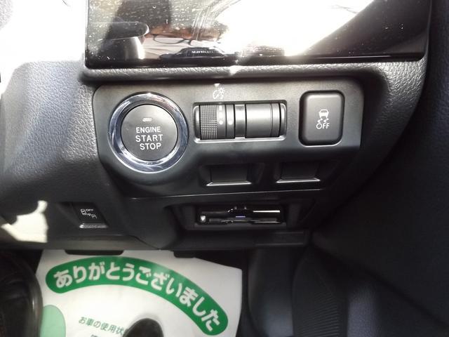 1.6GTアイサイト 4WD 8型フルセグナビ バック、サイドカメラ LEDオートライト パワーシート シートヒーター アダプティブクルーズコントロール 20ビルトインETC ドライブレコーダー パドルシフト(32枚目)