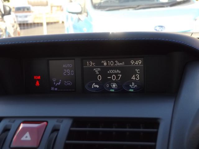 2.0GT-Sアイサイト フルセグSDナビ STI18インチアルミホイール STIフロント サイド リアスポイラー LEDオートライト ETC 純正ドライブレコーダー パドルシフト パワーシート(50枚目)
